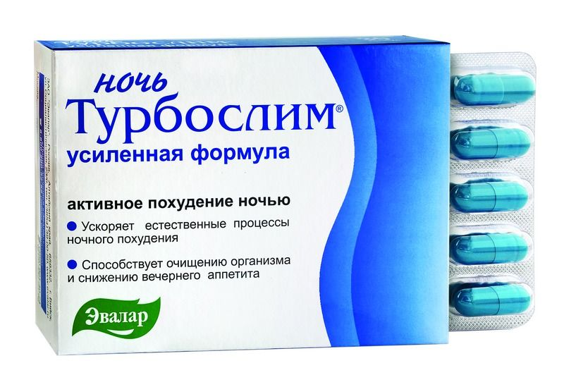 Эффективные Таблетки Похудение. Лучшие препараты для похудения из аптеки, которые реально помогают: список с названиями и рекомендациями по применению, отзывы